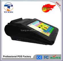Tuocang TA-TOUCH1208 professional Business Software EPOS developers