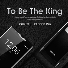 Wholesale Dropshipping 10000mAh Battery 4G phone,UKITEL K10000 Pro with real leather cover RAM3GB 32GB Android 7.0 Octa Core