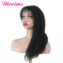 Wholesale Africa Black Women Brazilian Virgin Human Hair Natural Line Kinky Curly Full Lace Wigs