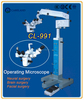 CL-991 CE approved Surgical Operating Microscope for neurosurgery / Facial / Brain surgery