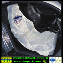 hdpe biodegradable car seat covers