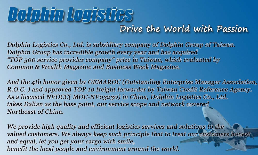 Cheap Ocean rates for freight