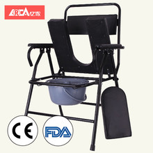 YIJIA 2018 aluminum handicapped power wheelchair foldable chair commode with armrest