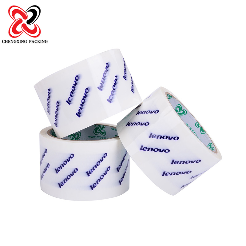 patterned high quality packing tape with low price