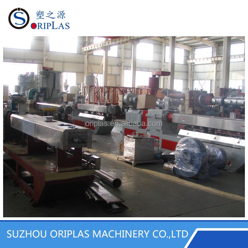 Direct Sales For Plastic PVC Recycling Extruder Granulator Machines