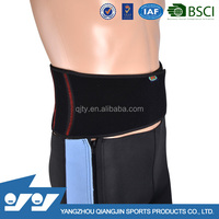 Adjustable waterproof back support as seen on tv with ce