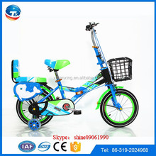 China bicycle factory wholesale cheap price kids small bike foldable children floding bicycle for 4 years old child
