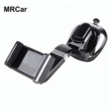Amazon ebay hot selling 2018 adjustable suction cup dashboard vehicle mount mobile phone car holder
