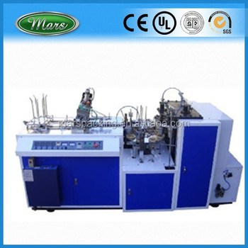 automatic paper cup making machine price