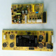 Air purifier pcb control board, Customized PCBA Circuit Board PCB Assembly Manufacturer PCBA Factory with OEM Service