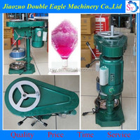 automatic household electric ice block crusher /ice shaver machine