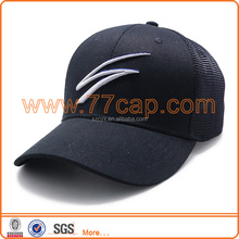 Hot sell captain mesh back cap hat