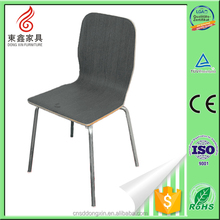 wholesale wooden office chair manufacturer