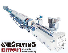 plastic PE, PP-R water Pipe Making Machine / production line price