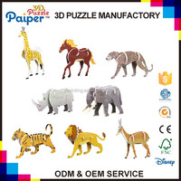 Educational toys set paper foam board 3d animal models