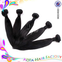 Just for you 100% Indian remy virgn bosin hair