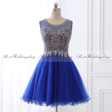 Wholesale New Fashion Applique Beaded Royal Blue Tulle Short Cocktail Dress Cocktail Dresses LX347