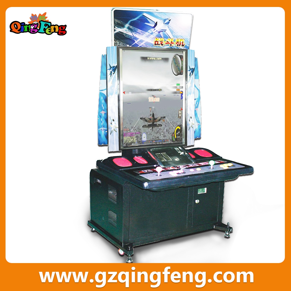 WW-QF204 Guangzhou factory cheapest slot amusement dynamic video game