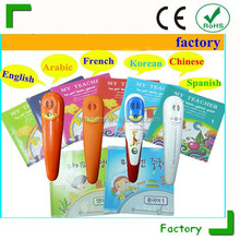 cheap digital pen Promotional mini MP3 play & 2-8GB kids reading / talking / speaking pen manufacture