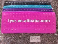 colorful silicone laptop skins /protector laptop