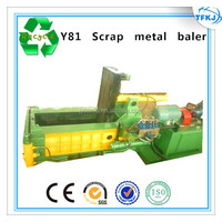 Y81Q-1600 aluminum cans baler machine scrap iron baling press(High Quality)