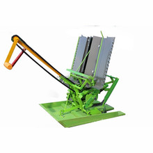 Alibaba seller supply 2 row rice transplanting boat rice planting machine