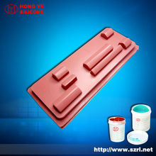 Addition cure silicone for printing pad