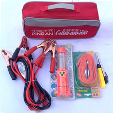 OP new product ISO FDA CE approved oem wholesale professional motorcycle auto emergency tool kit for car