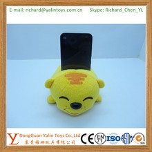 Tiger plush phone holder cute promotional toy