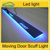 Car accessories Car LED Flash Door Sills Moving Scuff Plate Light Panel Moving Door Scarf Light