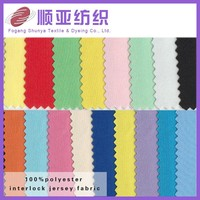 75D 100%polyester interlock kint fabric with moisture wicking for sportswear