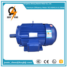 0.55kw 0.75hp low price small three phase high efficiency electric ac motor