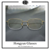 Golden Plated Titanium Optical Frame Front