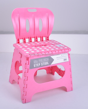 plastic foldable stool with back