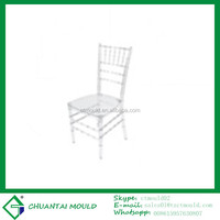 plastic transparent dinner chair mould
