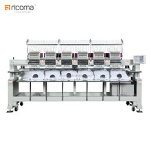 RICOMA 6 Heads High Speed Computerized Embroidery Machine CHT-1506