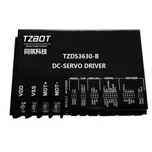 TZDS3630 DC Servo Motor AGV Driver with RS232
