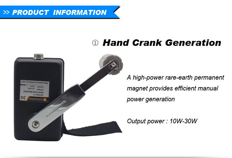 24V 30W Portable emergency electric dynamo hand power generator