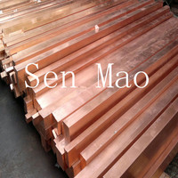 C10100/TU 00 Oxygen-free Copper Pipe/Tube/bar