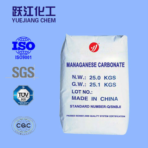 manganese carbonate amorphous brown powder for rubber filler