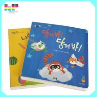 Children Education Book,Cardboard Book,Story Book Printing