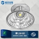 For High Tent Factory 80W 100W 120W Industrial LED High Bay Light