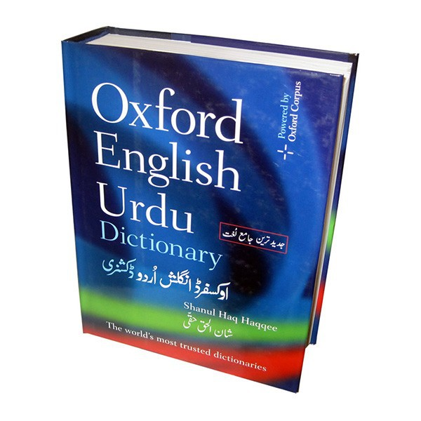English dictionary with softcover or hardcover publishing & printing