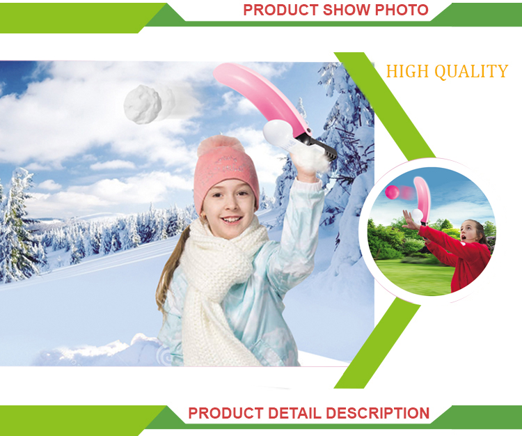 Hot sale 2 in 1 kids outdoor play toys sticks ball snowball maker