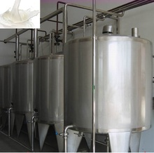 Small Yak Milk Production Machinery,Milk Processing Line
