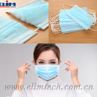 Disposable Medical Mouth Face Mask Disposable