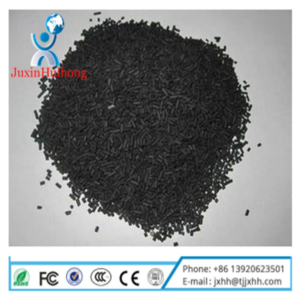 Price of coal based columnar activated carbon/ Activated charcoal for sale