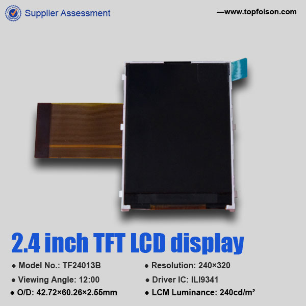 high brightness 320x240 pixel qvga tft lcd display 2.4 inch remote control system