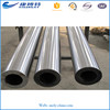 /product-detail/tantalum-pipe-metal-products-60689534357.html