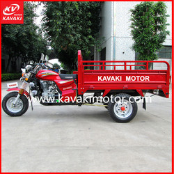 2016 150CC THREE WHEEL CARGO MOTORCYCLE